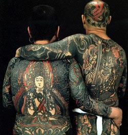 Татуировка жизнь