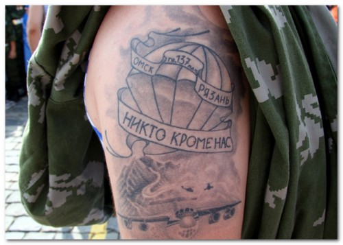 Татуировки вдв служба в армии