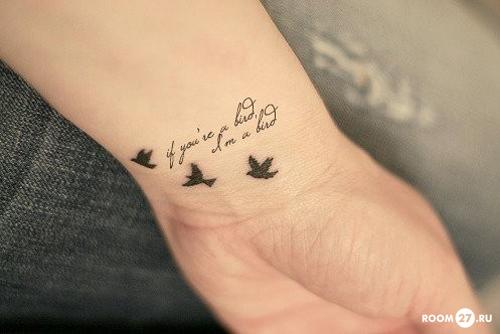 Стоит отметить наиболее тематики ...: tatoo.jofo.ru/436838.html